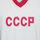 imagem do produto  CCCP 1970 Branca