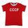 imagem do produto  CCCP 1970 Infantil